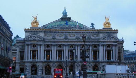 2015 フランス パリ旅行 1日目