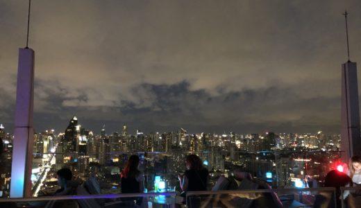 2019 タイ バンコク旅行 4日目 後編 ルーフトップバー「オクターブ」へ行く!