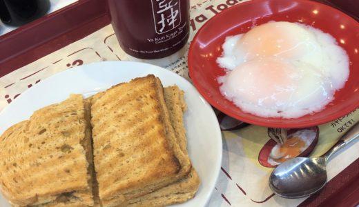 東京散歩。東京でシンガポール気分!『ヤクン カヤトースト』