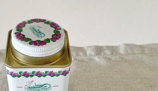 かわいい缶⑤ SNAKE BRAND プリックリー・ヒート・クーリング パウダー缶。