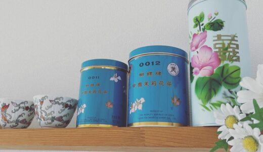 かわいい缶⑥ 胡蝶牌 茉莉花茶 ジャスミン茶 青缶。